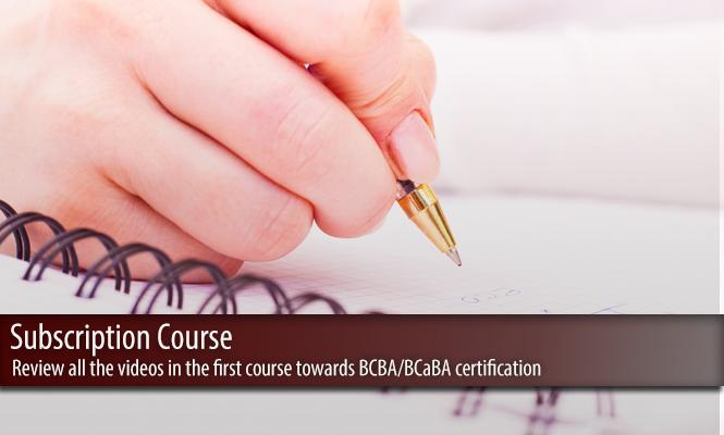 aba coursework